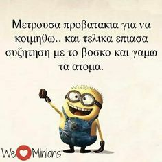Funny!!!!!!!!