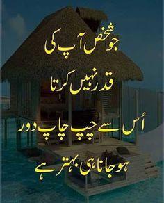 Beautiful Quotes Part 2 - Zubair Khan Afridi Diary【 Urdu Quotes Islamic, Inspirational Quotes In Urdu, Best Quotes In Urdu, Islamic Phrases, Urdu Funny Poetry, Poetry Quotes In Urdu, Best Urdu Poetry Images, Love Poetry Urdu, Sufi Quotes