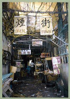 スワロウテイル Hong Kong Night, Kowloon Walled City, Bg Design, Cyberpunk City, Background Drawing, Beautiful Streets, Urban Architecture, Retro Futuristic, City Landscape