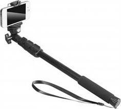 Tracer Uchwyt Selfie M3 43-123 Cm (44868) - Opinie i ceny na Ceneo.pl