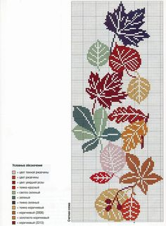 Not far off, and autumn time - 45 simple circuits for embroidery Fall Cross Stitch, Cross Stitch Tree, Cross Stitch Bookmarks, Cross Stitch Borders, Cross Stitch Flowers, Modern Cross Stitch, Cross Stitch Charts, Cross Stitch Designs, Cross Stitching