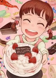 Alles Gute zum Geburtstag Manga (お誕生日おめでとうございます)