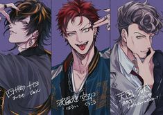Anime Boys, Cute Anime Guys, Trinidad James, Ace Hood, Handsome Anime Guys, Rap Battle, Mrs Carter, Wattpad, Boy Art