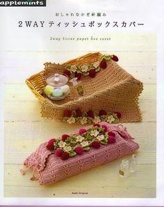 Asahi original. Fashionable Сrochet . Обсуждение на LiveInternet - Российский Сервис Онлайн-Дневников