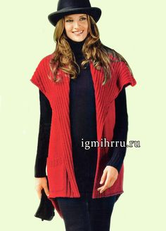 Мода PLUS! Удлиненный красный жилет с отложным воротником и карманами. Вязание спицами