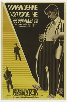 """Vladimir Augustovich Stenberg, Film Poster, """"The Ghost that isn't Returning"""", 1929. Russia"""