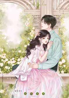 Fantasy Couples, Romantic Anime Couples, Romantic Manga, Cute Couple Art, Anime Love Couple, Anime Couples Drawings, Anime Couples Manga, 8bit Art, Cute Anime Coupes