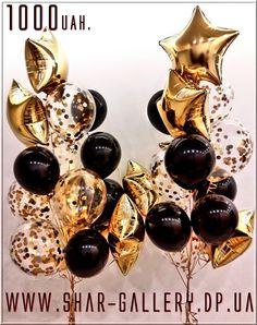 Воздушные шары Днепр | Доставка воздушных шаров Днепр - Главная