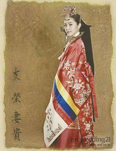 Traditional Korean wedding attire