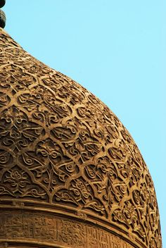 This mosque dome in Cairo Egypt shows so many intricate and repetitive designs snaking through the entire dome of the mosque. The textures of the design seem to be so intricate and rough in such a way that makes it look so simple but also complex. Mosque Architecture, Art And Architecture, Architecture Details, Islamic World, Islamic Art, Beautiful Architecture, Beautiful Buildings, Art Ancien, Beautiful Mosques