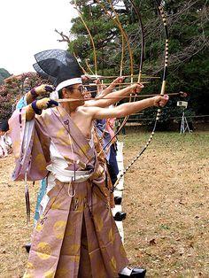 Momote Shiki: Japanese Archery Ritual
