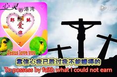 New slideshow: To The Everlasting God 11/7/2014