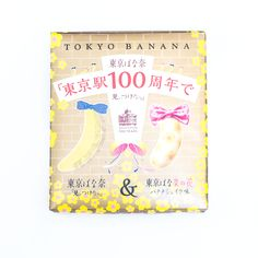 Tokyo Banana 100 Year | Shop exclusive goods from Japan at Madein