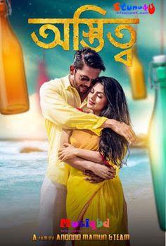 Ayna Bolna By Nandita & Tahsin-Ostitto (2016) Ft. Arifin Shuvo & Tisha Bangla Movie Mp3 Song Download