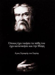 Orthodox Christianity, Faith, Movies, Films, Cinema, Movie, Loyalty, Film, Movie Quotes