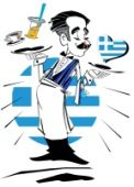 ULTIMATE GUIDE TO GREEK FOOD -- recipe collection