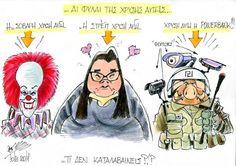 ...Tolis: Power-βλακ!!! Peanuts Comics, Art, Art Background, Kunst, Gcse Art