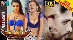 Bhaiyya My Brother Malayalam Movie - 4K | Ram Charan | Allu Arjun | Shru...