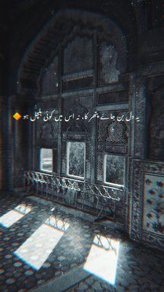 Poet Quotes, Poetry Quotes In Urdu, Best Urdu Poetry Images, Love Poetry Urdu, Urdu Quotes, Qoutes, Fake Quotes, Soul Poetry, Poetry Pic