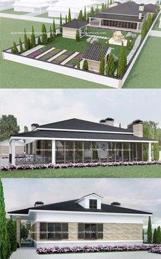 Проекты одноэтажных домов село Большой Дальник Одесса Архимас