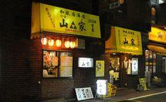 Yamaga honten - Shibuya - Restaurants & Cafés - Time Out Tokyo
