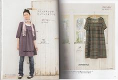 HANDMADE GAUZE and COTTON Clothes - Japanese Craft Book. $20.00, via Etsy.