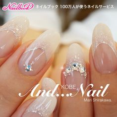 35 Simple Ideas for Wedding Nails Design Natural Wedding Nails, Simple Wedding Nails, Simple Nails, Bridal Nails Designs, Wedding Nails Design, Beautiful Nail Designs, Cute Nail Designs, Cute Nails, Pretty Nails