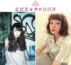 【バンタンデザイン研究所】人気読者モデルのるうこさんと荒井愛花さんをゲストに迎え、トークショーとワークショップを開催!