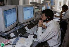 Salle de marché régionale, 2004 #GuideDesMetiers