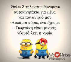 Minions, Funny, Fictional Characters, Tired Funny, The Minions, Wtf Funny, Minions Love, Hilarious, Entertaining