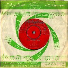 Lebanon - Parlophone (Voix de l'Orient Series)