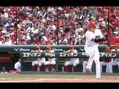 awesome 일본 프로야구 히로시마 마루 시즌12호 홈런 (2017.6.17)