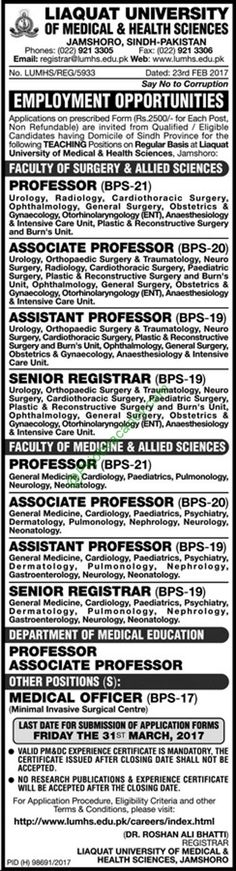 Nowshera University of Technology UOT Jobs 11th March 2017 Jobs In