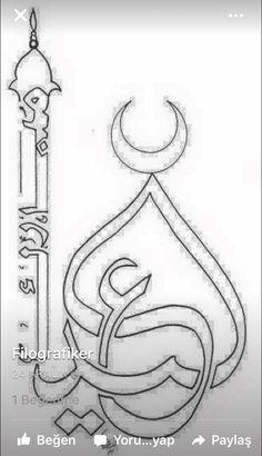 Mosque calligraphy.