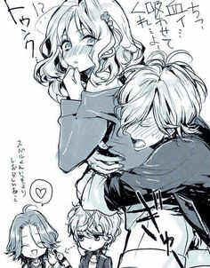 Diabolik Lovers- Yui x drunk Subaru XD so cute