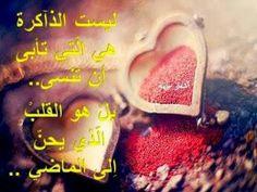 القلب..kh