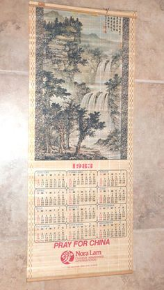 1983 Chinese Ministries International BAMBOO Calendar WALL HANGING Vintage Asian