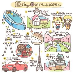 10 things to do in Nagoya~ Version 2! (Here's version 1 from last year: http://japanlover.me/lists/places/10-things-to-do-when-in-nagoya/ )  1. Visit OASIS 21 (a must!!!) 2. Visit Satsuki and Mei's House from My Neighbor Totoro 3. See the World Cosplay Summit (Annual event) 4. See Nana-chan Ningyo, a tall white doll/mannequin who has different costumes, and also a famous meeting place! 5. Eat Hitsumabushi (grilled eel on rice) 6. Eat Melon-pan with Ice cream! (yummy combo!) 7. Vi...