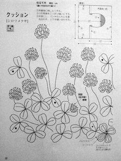 刺绣书24 - niya - Picasa Albums Web clover