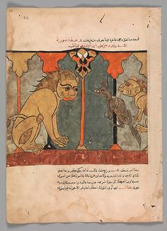 """""""The Lion-King Recruits the Ascetic Jackal"""", Folio from a Kalila wa Dimna"""