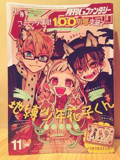 Some fluffy Halloween Hanako-kun art from. - Updates for Toilet-bound Hanako-kun Hanako San, Manga Anime, Anime Art, Manga Covers, Reborn Katekyo Hitman, Anime Kawaii, Aesthetic Anime, Poster Wall, Shoujo