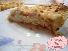 http://syntageskardias.blogspot.gr/2013/09/blog-post_20.html