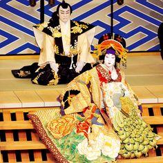 Bando Tamasaburo