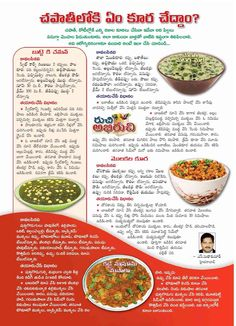 Kid Veggie Recipes, Indian Food Recipes, Healthy Recipes, Chats Recipe, Millet Recipes, Healthy Breakfast Smoothies, Clean Diet, Masala Recipe, Food Festival