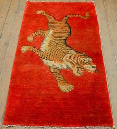 2x4 Chinese Tiger Design Hand Knotted by VintageRugsCarpets