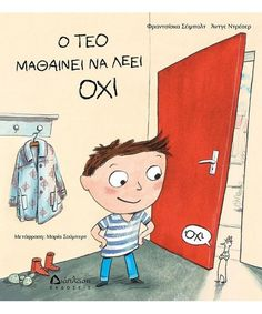 Ο Τεό μαθαίνει να λέει όχι School Psychology, Activities For Kids, Kindergarten, Projects To Try, Family Guy, Education, Children, Cover, Books