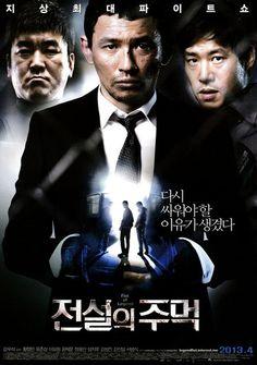Fist of Legend Movie Poster 2013 Jeong-min Hwang, Joon-sang Yoo, Yo-won Lee