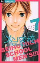 Shoujo, Disney Characters, Fictional Characters, High School, Disney Princess, Anime, Grammar School, High Schools, Cartoon Movies