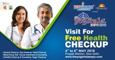 "Namo Gange Namaskar! Dear All, Namo Gange Trust invites you all in India's Largest Health & Wellness Exhibition ""The Yogshala Expo-2018"" at Pragati Maidan, New Delhi on 4th to 6th May 2018. Join the exhibition and avail the opportunity of Three Days Free Health Check-Up Camps by Trusted, Verified, Certified & Well-Experienced Ayurvedic Doctors. http://www.theyogshalaexpo.com #TheYogshalaExpo2018 #HealthWellness #Exhibition #Expo2018 #PragatiMaidan #FreeHealthCheckUp"