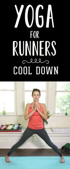 Cooling down is an important part of your running routine, so before you sit down to watch your favourite film do this quick and easy Yoga routine. #yoga #running #cooldown